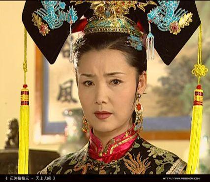 还珠格格 里的皇后是哪位 是乌喇那拉氏吗