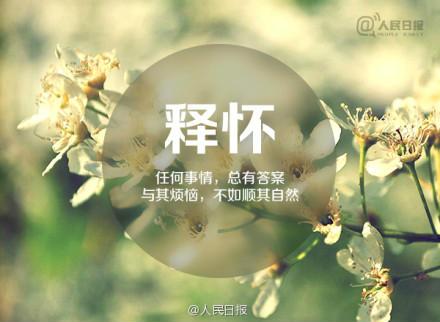 医治心胸狭窄的灵丹妙药 - zrh1829 - zrh1829的博客