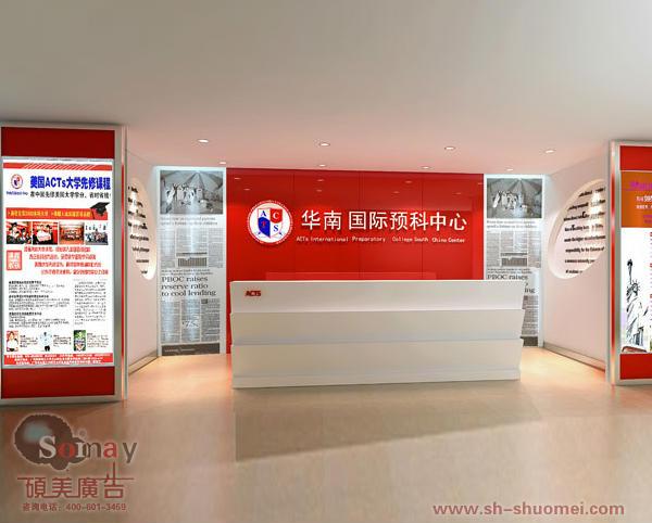 创意公司形象墙设计 公司形象墙图片 小公司形象墙效果图高清图片
