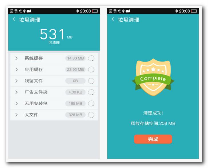 兔卫士(CleanWiz)一键清理 Android 版 - ctp518 - 駊檔褲◆吹ロ哨...集中营