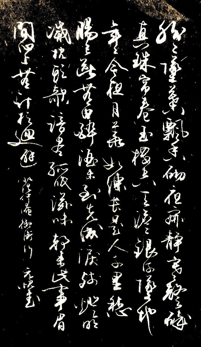 【转】山东东营Yuliangjun的书法 ----- 《少小离家老大回》等多篇 - 山野小草 - 品味好茶