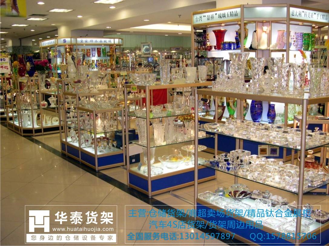 瓷器珠宝店展柜,钛合金货柜