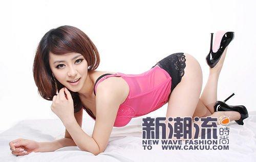 台湾黑涩会美女细长美腿高跟
