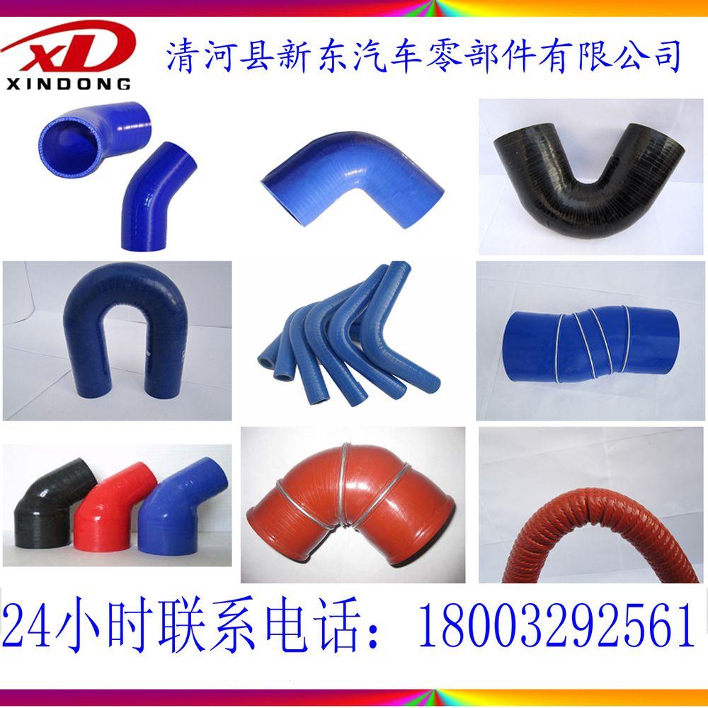 增压器硅胶管 - 茂营橡塑制品有限公司 - 密封条