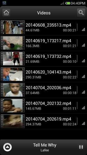 玩免費媒體與影片APP|下載EQ音乐播放器 app不用錢|硬是要APP