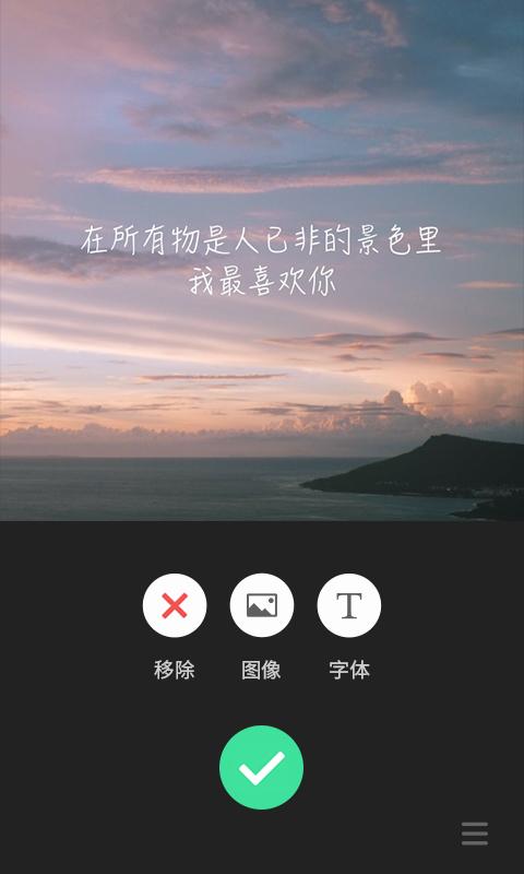 简图-应用截图