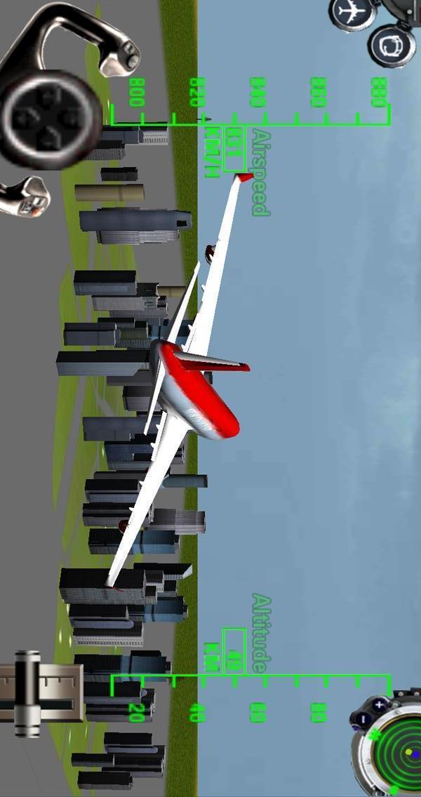 3D飞机飞行模拟器2