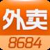 8684外卖 生活 App LOGO-硬是要APP