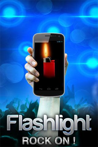 【免費工具App】FlashLight-APP點子