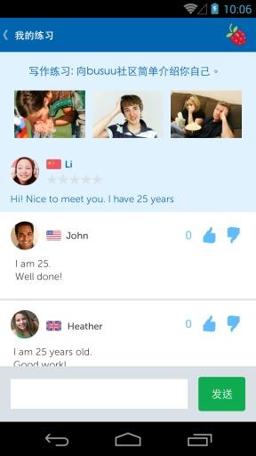 玩免費生產應用APP|下載Busuu语言学习 app不用錢|硬是要APP