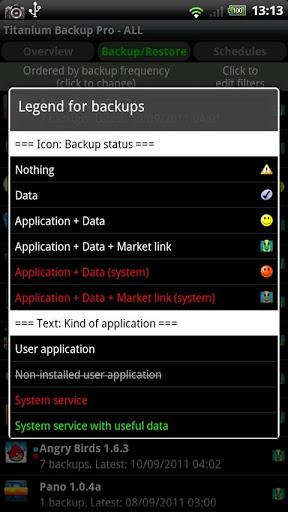【免費工具App】钛备份-APP點子