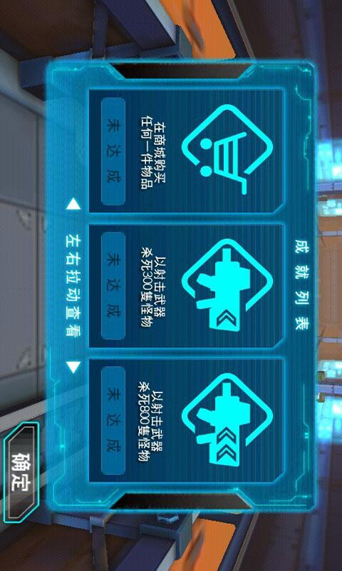 【免費動作App】机甲格斗-APP點子