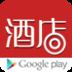 米途订酒店 旅遊 App Store-癮科技App