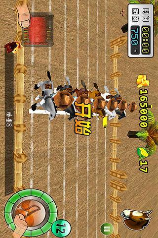 【免費體育競技App】赛马大亨3D-APP點子