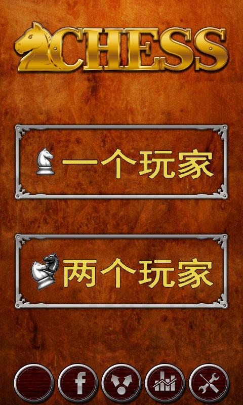 [心得] 象棋、日本將棋、西洋棋(國際象棋)的比較@ 天使的遊戲城堡 ...