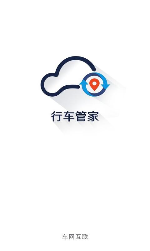 DailyRoads ~ Android 免費行車記錄器APP - 海芋小站