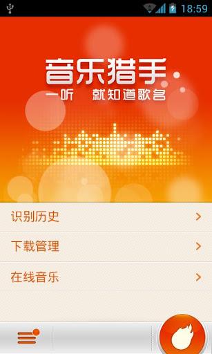 ねこあつめ V1.1.7 貓咪圖鑑收集 放置play 有免碎鑽下載法 - Android 遊戲下載 - Android 台灣中文網 - APK.TW