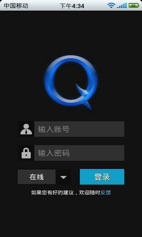 玩免費社交APP|下載QQ蹭蹭 app不用錢|硬是要APP