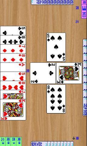 玩棋類遊戲App|迷你桥牌 MiniBridge免費|APP試玩