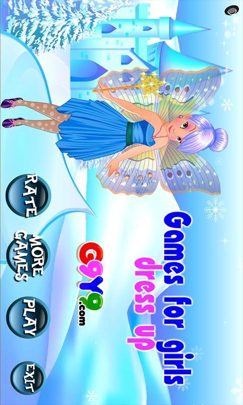 玩遊戲App|游戏的女孩打扮免費|APP試玩