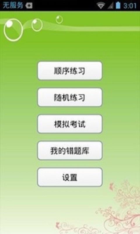 汽車駕訓班,台北駕訓班,汽車考照,重機考照首選台北聯合汽車駕訓班