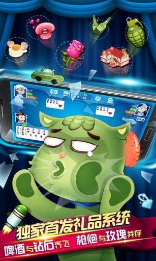 玩免費棋類遊戲APP|下載亿酷斗地主 app不用錢|硬是要APP