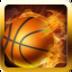 街头篮球 體育競技 App LOGO-硬是要APP