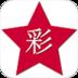 爱彩票 財經 App LOGO-硬是要APP