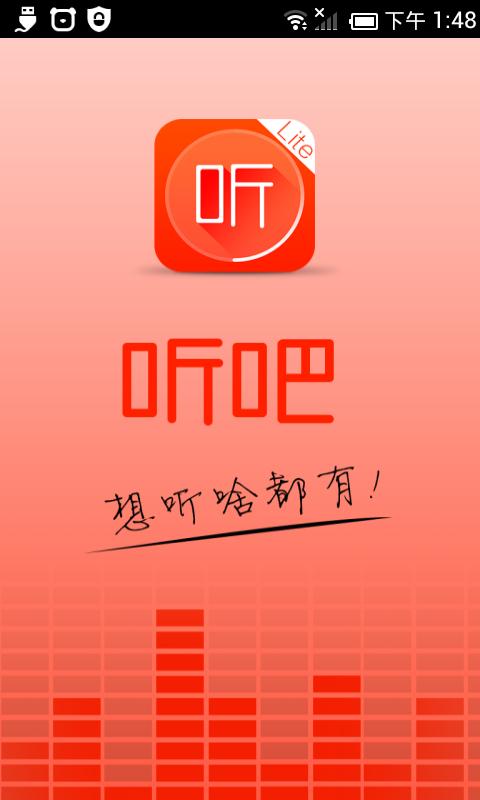 亲子园童谣儿歌三百首HD 宝贝回家听听高清唐诗宋词:在App Store ...