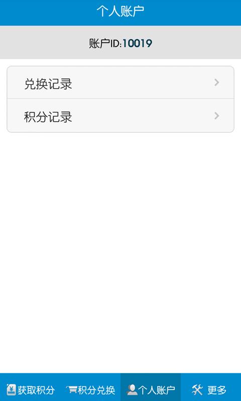 积分乐园 棋類遊戲 App-愛順發玩APP