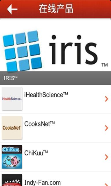 玩生產應用App|interush免費|APP試玩