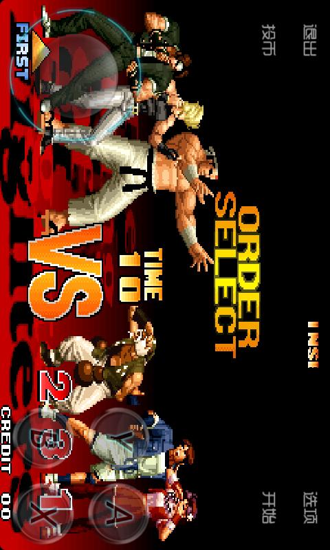 玩動作App|拳皇97格斗免費|APP試玩