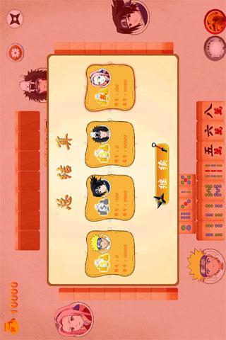 【免費棋類遊戲App】火影麻将-APP點子