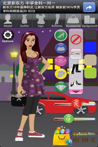 玩免費遊戲APP|下載公主的新装 app不用錢|硬是要APP