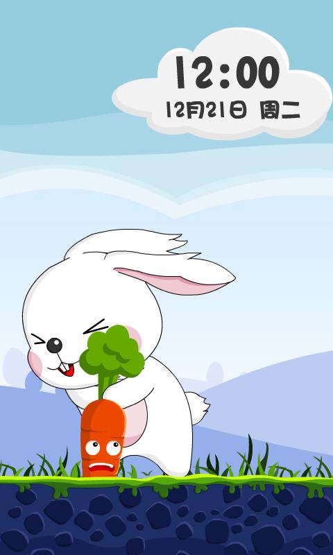 小兔爱萝卜