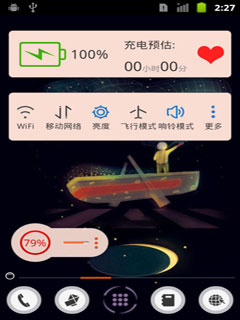 梦境-91助手-应用截图