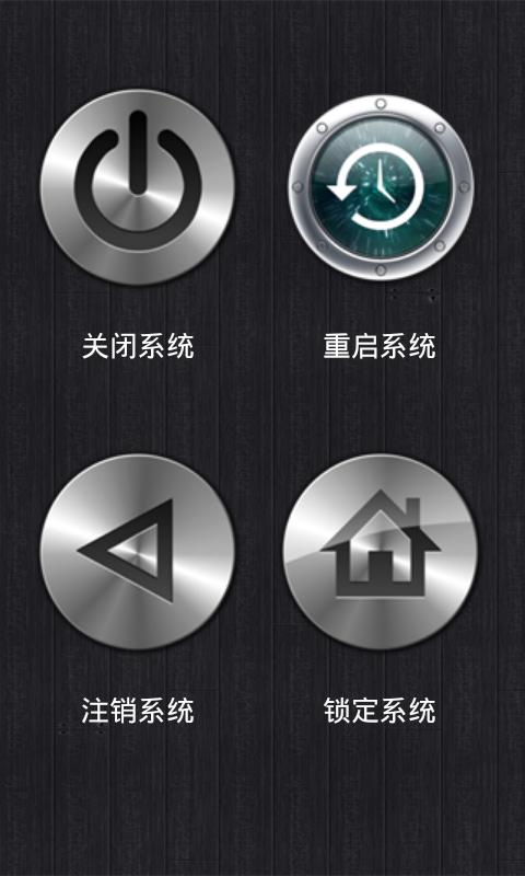 玩免費生活APP 下載手机遥控器 app不用錢 硬是要APP