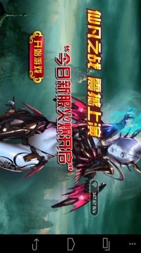 单机游戏下载大全中文版下载_最新单机游戏下载- 游民星空下载中心