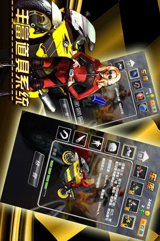 玩免費賽車遊戲APP|下載AE 3D摩托2 app不用錢|硬是要APP