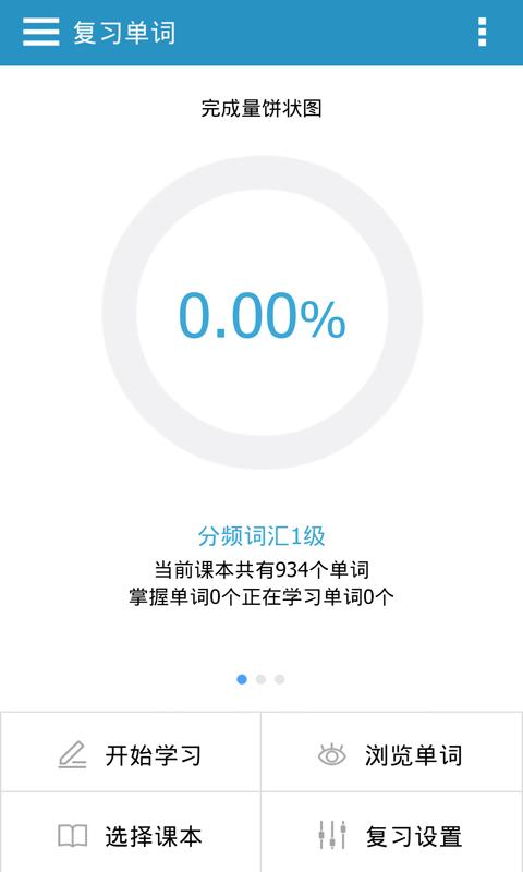 欧路词典Eudic (Android)(豆瓣-App下载_图片_评论)丨豆瓣 ...
