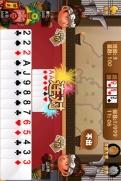 玩棋類遊戲App|JJ斗地主(单机版)免費|APP試玩