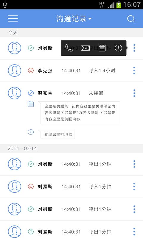 免費下載社交APP|百度商务助手 app開箱文|APP開箱王