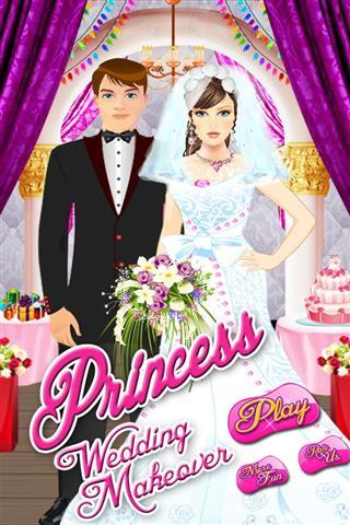 公主婚礼沙龙