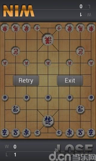 玩免費棋類遊戲APP|下載韩国将棋 app不用錢|硬是要APP