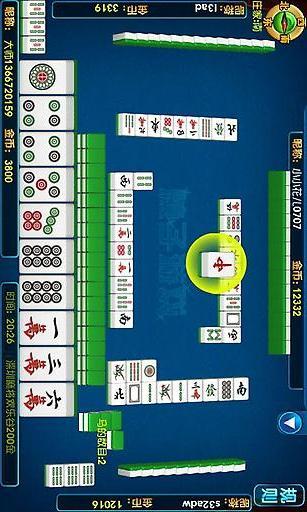 玩免費棋類遊戲APP|下載深圳麻将 app不用錢|硬是要APP