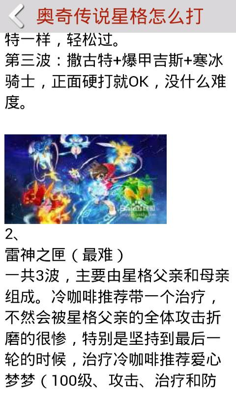 The Maze Runner (移動迷宮) R3共版中文字幕-HD.Club 精研視務所High ...