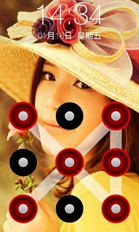 【免費個人化App】解开MM九宫解锁-APP點子
