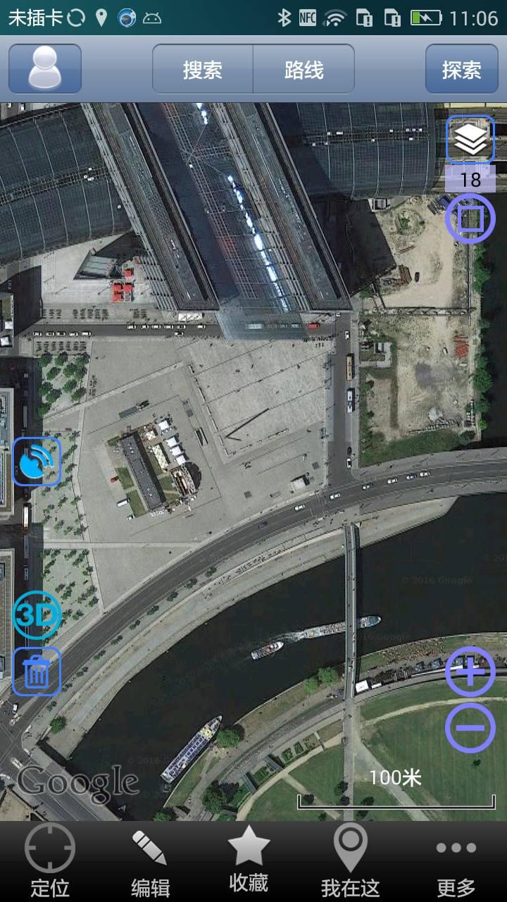 奥维互动地图-应用截图