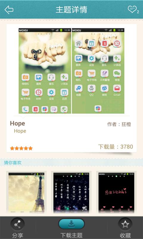 免費下載個人化APP|一辈子魔秀桌面 app開箱文|APP開箱王