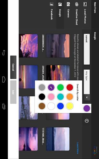 玩攝影App|PS Touch免費|APP試玩